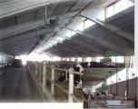 Приложение за Кравеферми с водно мъглуване
