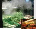 Овлажняване при производствени процеси с водна мъгла