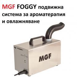 FOGGY подвижна система за овлажняване и ароматерапия