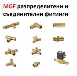Фитинги за медни и пластмасови тръби 3/8''
