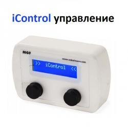 iControl управление за MGF системи